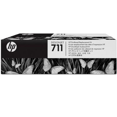 HP Inc. C1Q10A 711 Designjet Printhead Replacement Kit