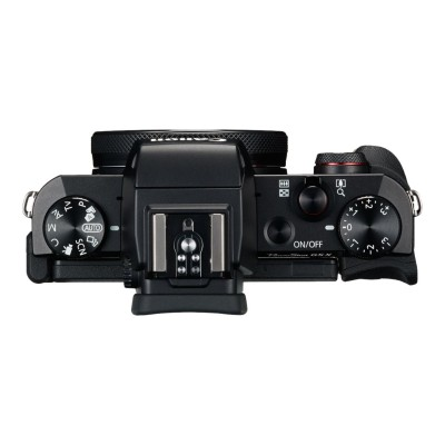 Canon 0510C001 PowerShot G5 X - Digital camera - High Definition - 60 fps - compact - 20.2 MP - 4.2 x optical zoom - Wi-Fi NFC