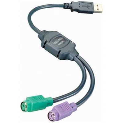Hawking Technologies HU2PS2 USB adapter - 6 pin PS/2 (F) to USB (M)
