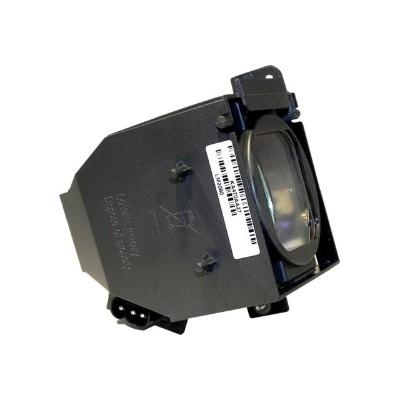 eReplacements ELPLP45-OEM ELPLP45-OEM - Projector lamp (equivalent to: ELPLP45) - 230 Watt - 2000 hour(s) - for Epson EMP-6010  EMP-6110  PowerLite 61