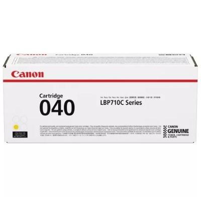 Canon CRTDG040Y Yellow Toner Cartridge for imageClass LBP712