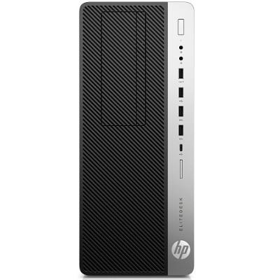 HP Inc. 1FY72UT#ABA Smart Buy EliteDesk 800 G3 Intel Core i7-7700 Quad-Core 3.60GHz Tower PC - 8GB RAM  256GB SSD  Slim DVD-Writer  Gigabit Ethernet