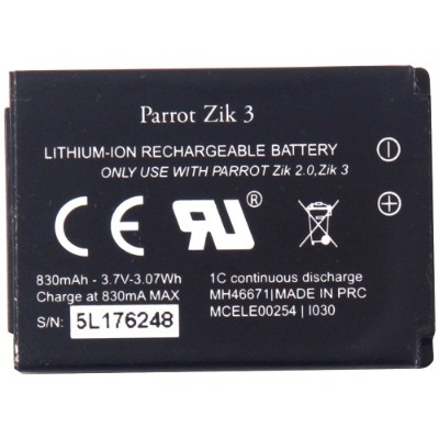 Parrot PF056026 Zik 3 Battery