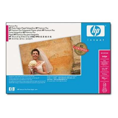 Premium Plus Satin Photo Paper - 24 in x 50 ft