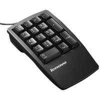 Lenovo 33L3225 ThinkPad - Keypad - USB - English - black - for S510  ThinkCentre M715  M900  ThinkPad E47X  E57X  P51  T570  ThinkStation P510  V510