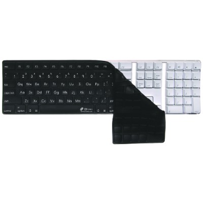 Kb Covers Ul-k-b Upper / Lower Case Keyboard Cover For Apple Keyboard / Apple Wireless Keyboard
