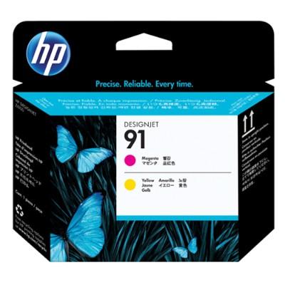 HP Inc. C9461A 91 - Yellow  magenta - printhead - for DesignJet Z6100  Z6100ps