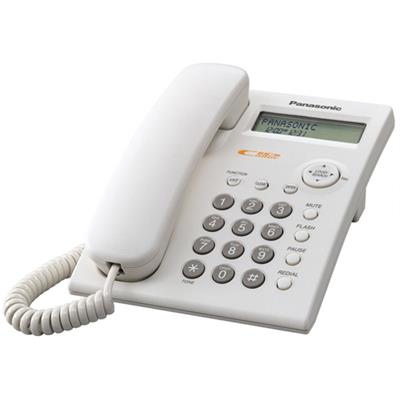 1 Line Caller ID Integrated Telephone System - White