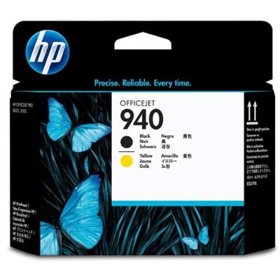 HP Inc. C4900A 940 - Black  yellow - printhead - for Officejet Pro 8000  8500  8500 A909a  8500A  8500A A910a