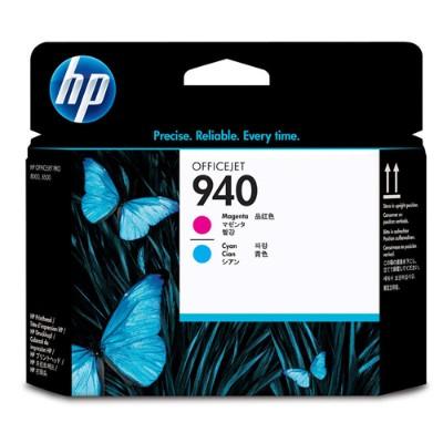 HP Inc. C4901A 940 - Cyan  magenta - printhead - for Officejet Pro 8000  8500  8500 A909a  8500A  8500A A910a