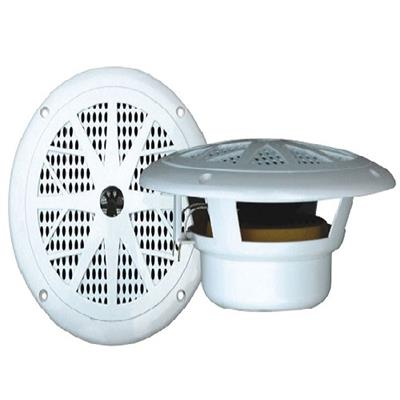 "Pyle PLMR61W PLMR61W 120Watts 6.5"" Dual Cone White Marine Speakers - Pair"