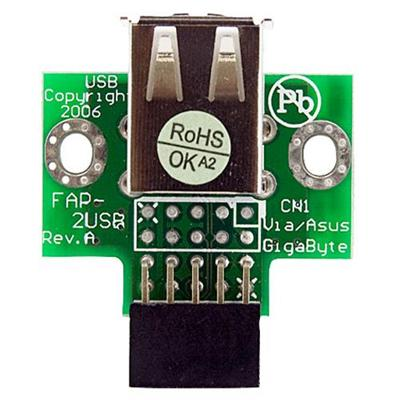 StarTech.com USBMBADAPT2 2-Port USB Motherboard Header Adapter