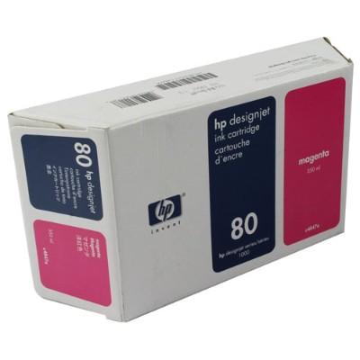 HP Inc. C4847A 80 - 350 ml - magenta - original - ink cartridge - for DesignJet 1050c  1050c plus  1055cm  1055cm plus