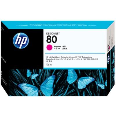 HP Inc. C4874A 80 - 175 ml - magenta - original - ink cartridge - for DesignJet 1050c  1050c plus  1055cm  1055cm plus