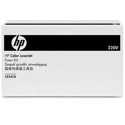 HP Inc. CE247A Color LaserJet CE247A 220V Fuser Kit