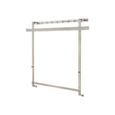 Peerless IWB600-WB IWB600-WB - Mounting kit (wall bracket  fasteners  mounting rails) for interactive whiteboard - silver  powder coat - for SMART Board Interac