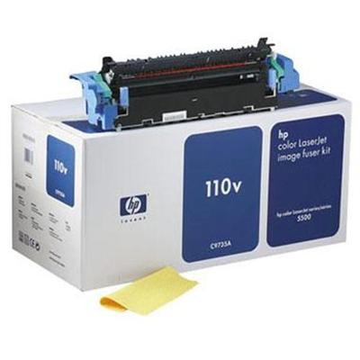 HP Inc. C9735A-OB Fuser kit ( 110 V ) - 150000 pages (Open Box Product  Limited Availability  No Back Orders)