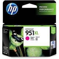 HP 951XL Magenta Officejet Ink Cartridge - can be used with the HP Officejet Pro 8600 series