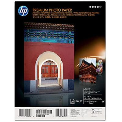 Premium Gloss Photo Paper-20 sheets (18 x 24 in)