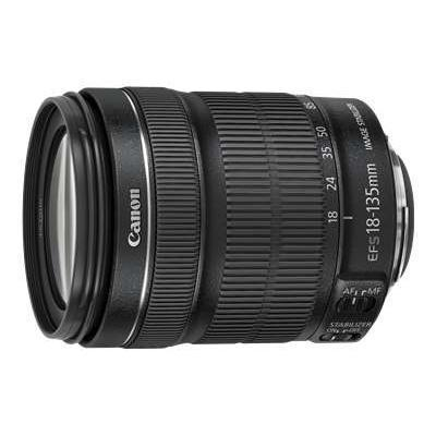 Canon 6097B002 EF-S zoom lens - 18 mm - 135 mm