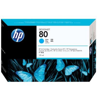 HP Inc. C4872A 80 175-ml Cyan Ink Cartridge