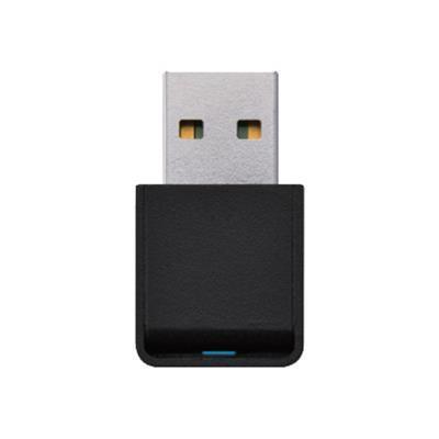 Buffalo WI-U2-433DM AirStation WI-U2-433DM - Network adapter - USB 2.0 - 802.11b  802.11a  802.11g  802.11n  802.11ac