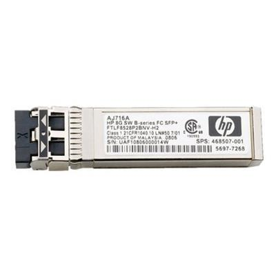 Hewlett Packard Enterprise C8R23A HP MSA 2040 8Gb SW FC SFP 4 PK