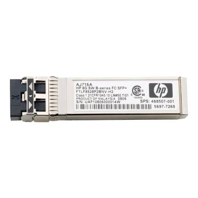 Hewlett Packard Enterprise C8R25A MSA 2040 10GB SW ISCSI SFP 4 PK
